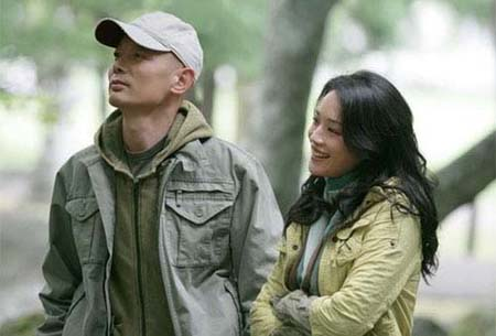 You Ge and Shu Qi in If You Are The One