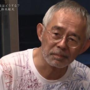 Studio Ghibli Isn't Closing Down; InterviewTranslated