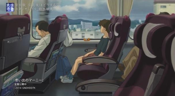 Toshio11