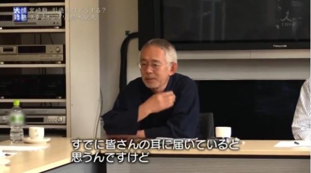 Toshio4