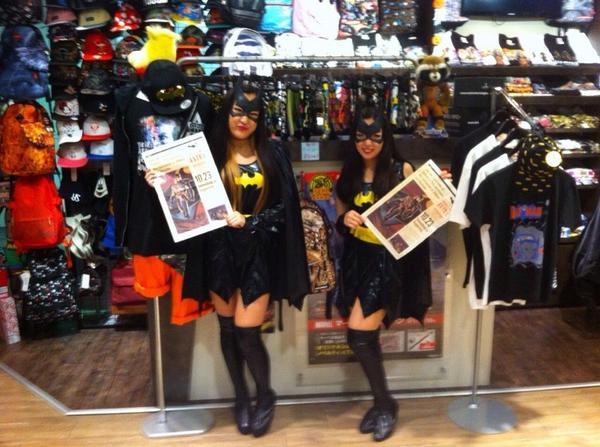 Batgirls2